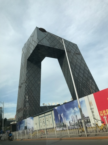 CCTV Headquarters building