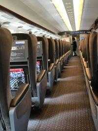 Mit dem Zug von Tokio nach Kyoto und zurück