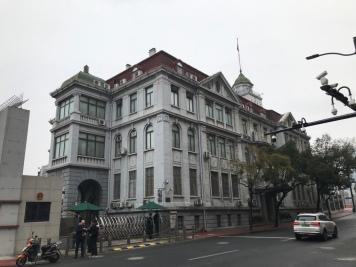 Das russische Konsulat